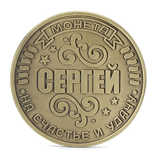 Buildent(TM) Coins Russia Commemorative Challenge Coins Art Collection Physical Collectible Unique  H0VH