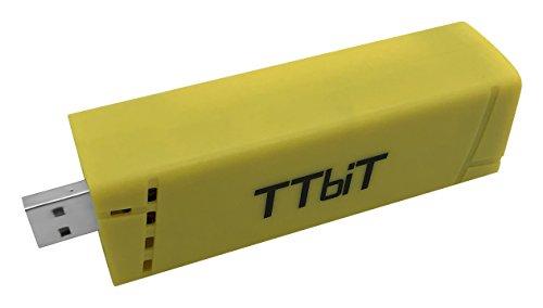 TTBIT Bitcoin SHA256 USB Stick Miner